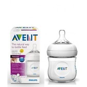 Бутылочки Philips Avent Natural 125 мл.