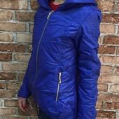 Ультрамодная деми куртка цвета электрик. Размер 44-46.