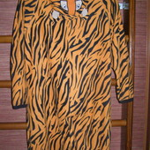Пижама флисовая, мужская, размер S рост до 178 см Sedarwood State