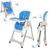 Стульчик для кормления Bambi 3216-2-4 бело-голубой