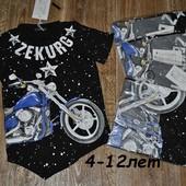 Стильные футболки для мальчиков 4-12лет