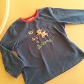 Пижама реглан кофта синяя флис теплая Primark 5 лет, 6 лет, 7 лет, синий,  верх, домашняя одежда