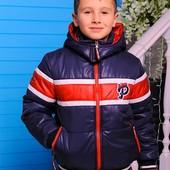 Куртка демисезонная для мальчика «Шумахер» (2 цвета)
