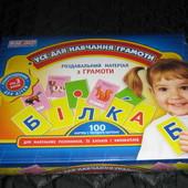 Роздавальний матеріал з Грамоти, навчальні картки. Обучающие карточки по грамматике. Учимся читать.