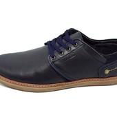 Мокасины мужские Multi Shoes Prima 1995 синие