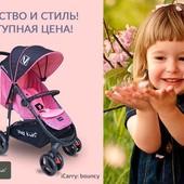 Новая детская коляска от 3 месяцев Viva Kids iCarry: bouncy