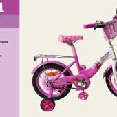 Деьский двухколесный велосипед 12д, Большой выбор!