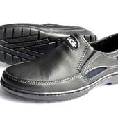 Туфли/мокасины мужские стильные (ПС3)