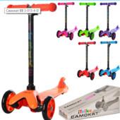 Самокат детский iTrike , металл+пласт, колеса 3 шт, 75 см  ,  6 цветов