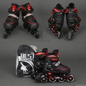 Ролики роликовые коньки  5700 S,M.L Best Rollers +сумка