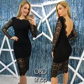 Платье 3 цв.  к2843