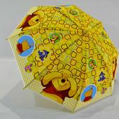 Яркий детский зонт зонтик трость для мальчика и девочки Винни Пух