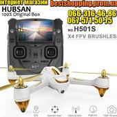 Гарантия! Квадрокоптер - дрон hubsan h501S x4+gps+камера1080P