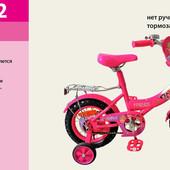 Детский велосипед Best Frends 171222 12д.