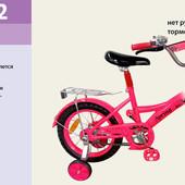 Детский велосипед Spring 171232 12д.