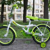 Детский двухколесный велосипед Azimut Strawberry(18 дюймов)