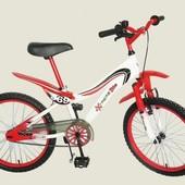 Велосипед двухколесный 141801