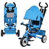 Велосипед детский Profi Trike M5363-1