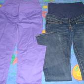 Джинсы, брюки для беременной размер 36(6) рост 165 см.