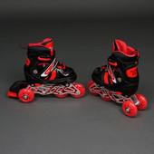 """Ролики детские Best Rollers 9031 """"S"""" размер 31-34 переставные, красные"""