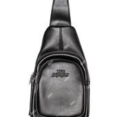 Стильный мужской рюкзак - сумка через плечо (802ч)