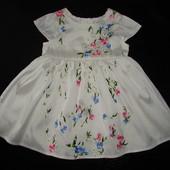 красивенное нарядное платье Baby 3-6 мес (можно до 9 мес) состояние нового