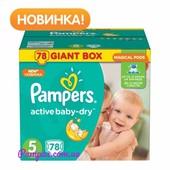 Подгузники памперсы Pampers Activ Baby 4-88,4 82,5-78,Англия