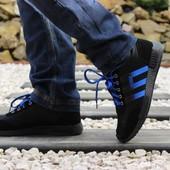 Кроссовки черно-синие Т20
