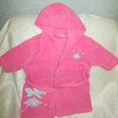 Детский халат для дома !!!!