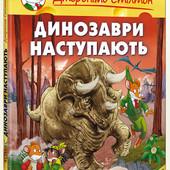 Комікси про Джеронімо Стілтона
