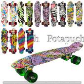Пенни борд Profi - Скейт MS 0748-1 Принты
