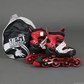 Ролики раздвижные Best Rollers 1001,1002 и 1003 размеры 31-42