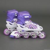 Ролики 2003 L Best Rollers фиолетовый /размер 38-41
