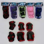 Защита (перчатки, налокотники, наколенники)
