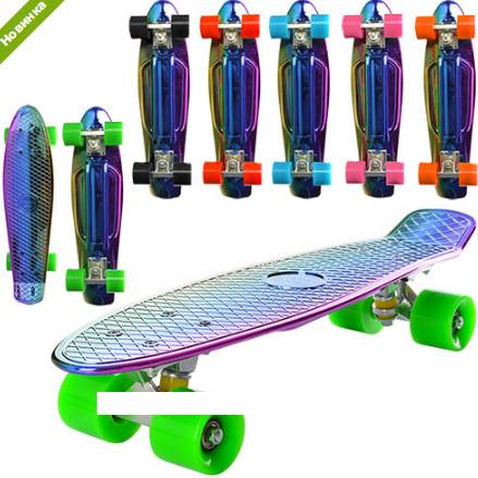 Скейт ms 0294 пенни борд ( penny board) фото №1