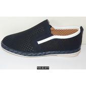 Облегченные мокасины, туфли для мальчика, 32-37 размер, супинатор, кожаная стелька, 105-63-611