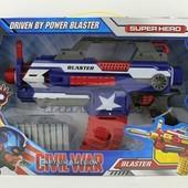 Бластер стреляет мягкими пулями, в коробке53,0*34,0*8,0см