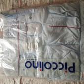 Piccolino кармашки для аксессуаров на детскую кроватку