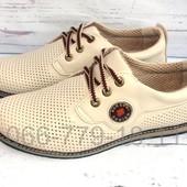 Летние мужские туфли бежевого цвета, кожаные