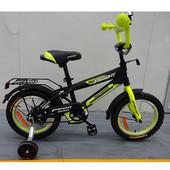 Детский Велосипед 16Д. G1651