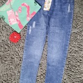 Лосины легинсы под джинс Grace 134, 140, 146, 158  в наличии