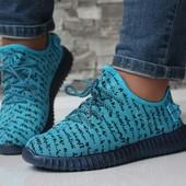 кроссовки текстильные голубые