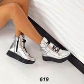 Зимние ботиночки Richi серебро, никель