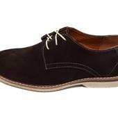 Мужские туфли замшевые Van Kristi 394 коричневые