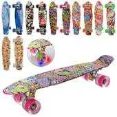 Скейт MS 0748-3  пенни