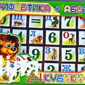 Кубики Абетка+ арифметика ТехноК(укр.), арт. 2728. Новинка!