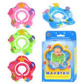 Надувной круг для купания детей разные цвета