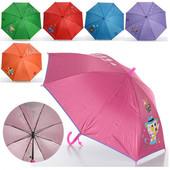 Зонтик детский MK 0525