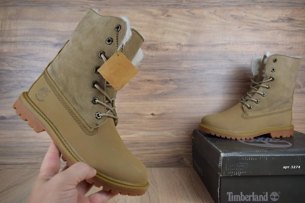 Зимние ботинки timberland boot light khaki фото №1