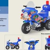 Детский трицикл (M-026-B) на аккумуляторе